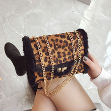 Leopard Crossbody Bags For Women Ladies Chain Handbags Purses Luxury Brand Leather Small Shoulder Bag Print
