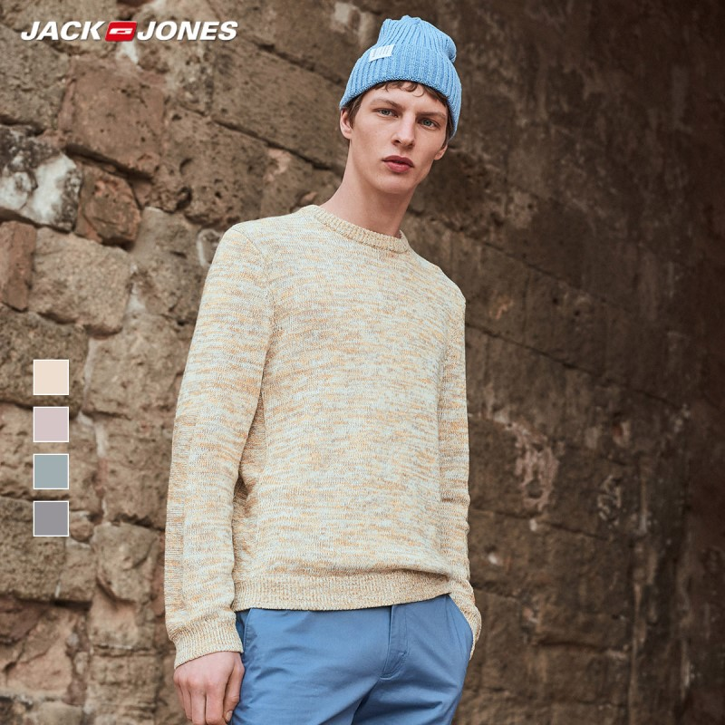 JackJones Men's Basic Style Solid Colour Sweater Knitwear 219124512