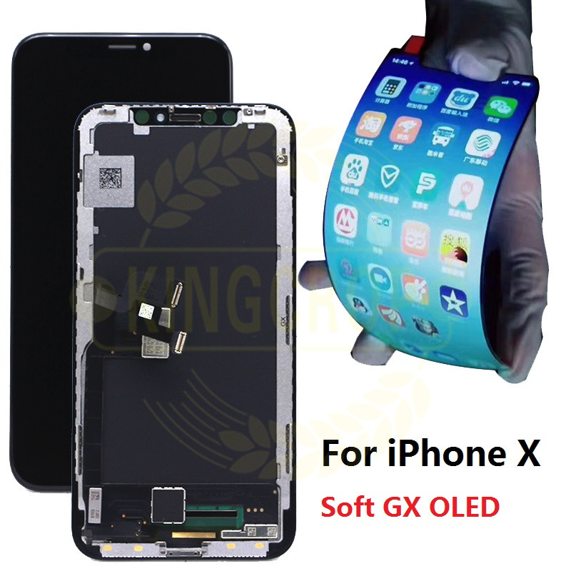 iphone x GX 软性 655元 (