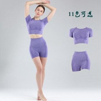 Running Short-Sleeved Kit Seamless Yoga Europe Fitness Tight Yoga Shorts short yoga intervention