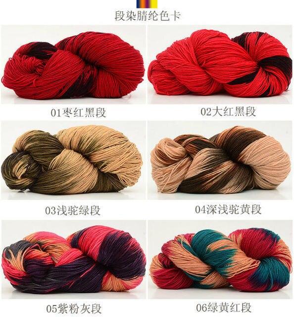 2Pcs=100g Warm Yarn Anti-Pilling Flashy Yarn Cotton Chunky Knitting Wool Yarn For Sweater Knitting Diy