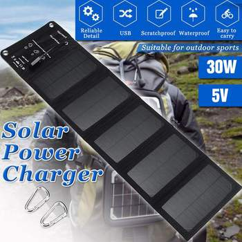 30W 5V Folding Solar Panel Foldable Portable Power Charger For Cell Phone Camping Outdoor 1