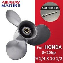 Honda8hp 9.9hp 10hp 15hp 20hpアルミニウム合金プロペラ9.25*10.5ボート部品58130 zv4 010ah用外機プロペラ9 1/4x10 1/2