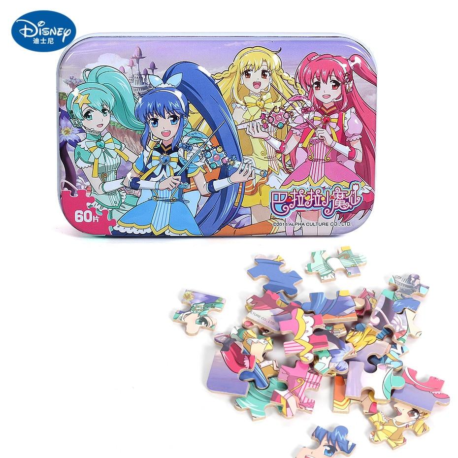 Disney 60 Piece Princess Frozen Wooden Box Puzzle Early Education Children Bottom Box Puzzle Birthday Toys Intelligence Puzzle 23