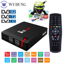 MECOOL-decodificador Dispositivo de TV inteligente KIII PRO DVB-S2 T2 C, Android 7,1, 3GB, 16GB, K3 Pro, Amlogic S912, Octa Core, 64 bits, 4K