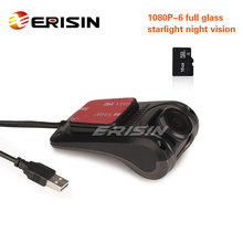 Erisin ES650K กล้อง USB DVR 16GB การ์ด1080P 6เต็ม Starlight Night Vision สนับสนุน Android 8.0และด้านบน