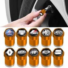 4 pçs ouro roda de carro pneus válvula capa auto pneus tampas válvula para chery tiggo 7 pro 8 4 5 3 2 t11 5x amuleto fora qq iq fulwin