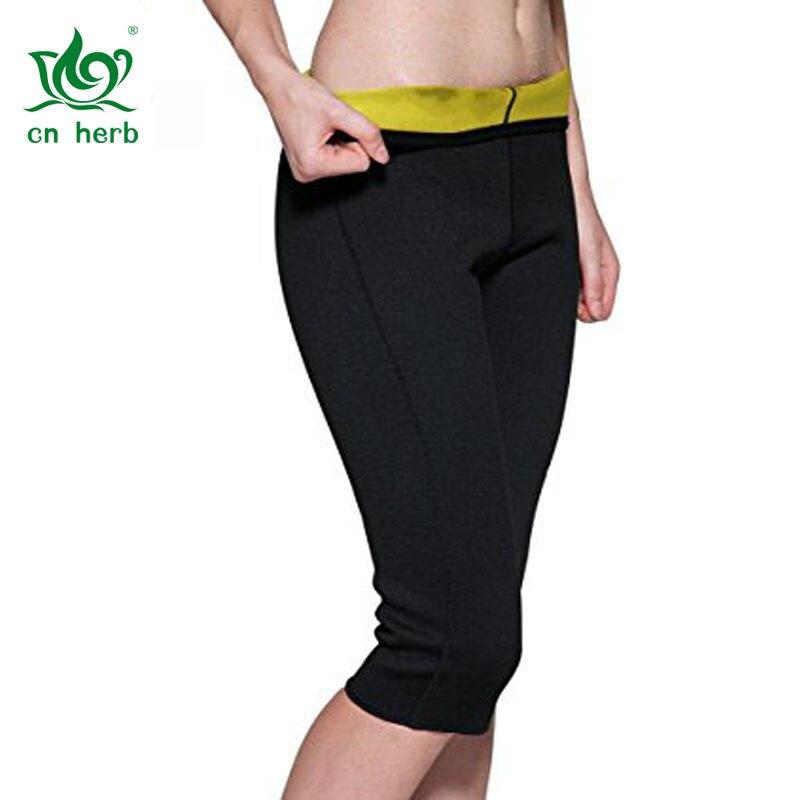 Cn Herb Roseate Womens Slimming Pants Body Shaper Thigh Shapewear Sweat Capris Neoprene Free Shipping