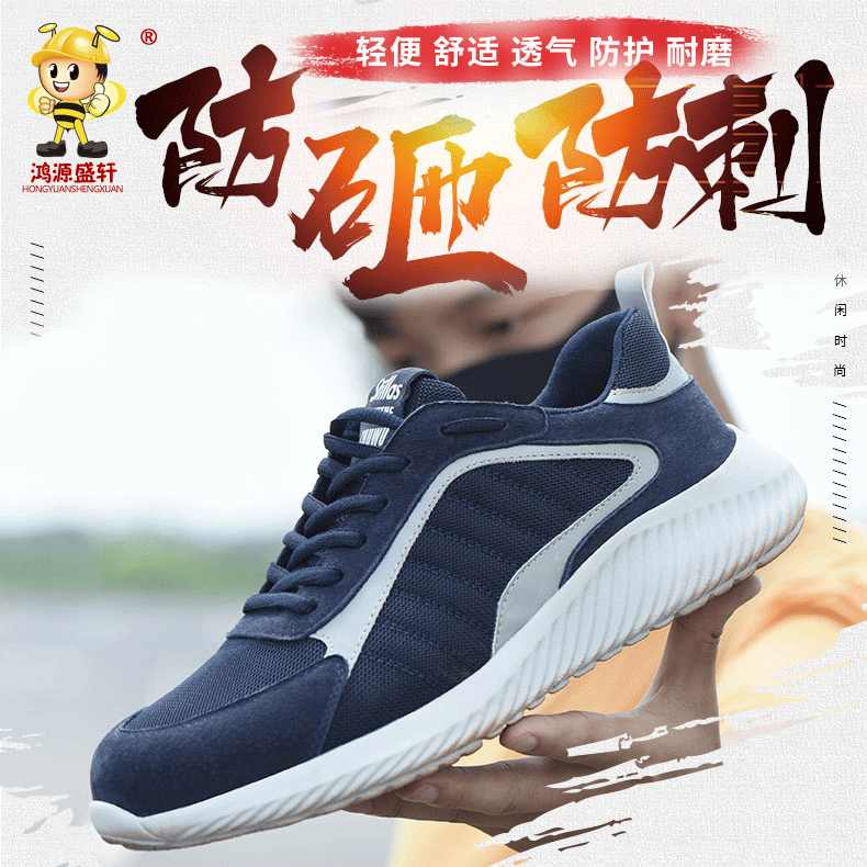 Safety Shoes Men's Summer Work Shoes Lightweight Breathable Anti-smashing And Anti-penetration Soft-Sole Safe Protection Work Sh
