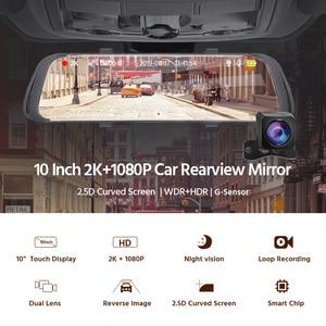 Image 2 - Автомобильный видеорегистратор 2K Stream Media, зеркало заднего вида с сенсорным FHD 1080P, двойной объектив, видеорегистратор с ночным видением, видеорегистратор