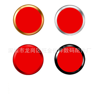 FFFAS China Red Chinese Style Button Sticker Fingerprint Identification Metal Home Button Sticker image