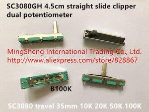 Оригинальный новый 100% SC3080GH 4,5 см прямой слайдер для стрижки двойной потенциометр путешествия 35 мм 10K 20K 50K A503 B503 100K A104 (переключатель)