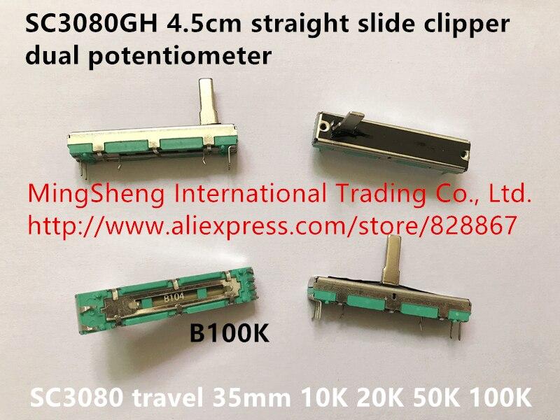 Оригинальный новый 100% SC3080GH 4,5 см прямой скользящий клипер двойной потенциометр для путешествий 35 мм 10K 20K 50K A503 B503 100K A104 (переключатель)