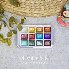 Dropshipping alemanha conjunto de pintura em aquarela sólida artesanal cor pérola 12 cores acuarelas pigmento da cor da água para o desenho