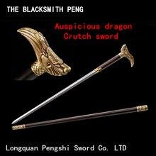 Épée de marche Dragon en bois de santal violet clair, avec béquille en acier, motif boutique haut de gamme, arts martiaux chinois, katana, tang dao