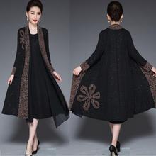 Winter Elegante Moeder occasionele lange jurk retro gedrukt Twee stuks jurk midden leeftijd Vrouwen Temperament feestjurk Plus size L 4XL