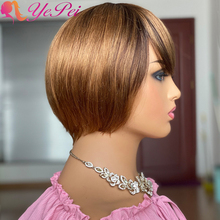 Ombre Straight Human Hair Wigs For Black Women Short Pixie Cut Wigs With Bangs Brazilian Remy Full Machine Bob Wig