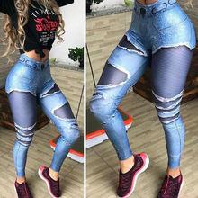 Женские Леггинсы для йоги с высокой талией имитация рваных джинсовых