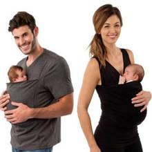 Verão canguru tank topos para mãe e bebê camiseta portador de bebê com decote em v sólido mulheres grávidas roupas para grávidas topos