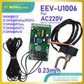 0.23m3/h EEV с контроллером superheat и датчиками имеет широкий диапазон регулирования потока хладагента, чтобы соответствовать системе хорошо