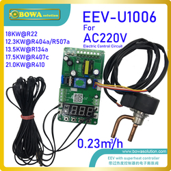 0.23m3/h EEV with superheat controller and sensors has wide regulation ranges on refrigerant flow to match the system well