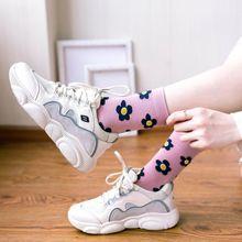 Милые жаккардовые носки с цветочным рисунком, женские милые носки до щиколотки Kawaii, Осенние мягкие кальцитовые носки