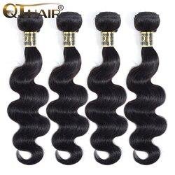 4 пряди, волнистые 100% человеческие волосы, пучки 8-28 дюймов, бразильские волосы QThair не Реми, пупряди для плетения, натуральный черный цвет