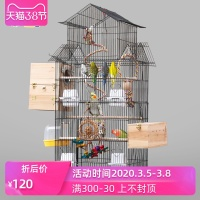 Foldable Metal Parrot Villa Bird Cage Thrush Starling Parrot Cage Three story Heightened Bird Building Upgraded Version 46*36*99