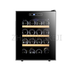 Constant Temperature Red Wine Cigar Cabinet Home Use Ice Bar Refrigeration 16 Sticks Air-cooled LCD Display Ice Wine Cabinet