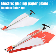 Kids Electric Flying Plane Kit Chargable Paper Airplane for Party Outdoor YJS Dropship 20pcs lot nylon plane hinge for rc airplane 20 37mm 15 27mm dropship