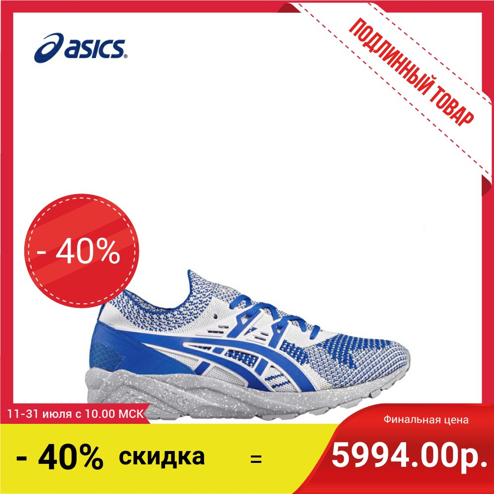 Мужские кроссовки Asics, Gel Kayano Trainer Knit, H7S4N 4545|Беговая обувь|   | АлиЭкспресс