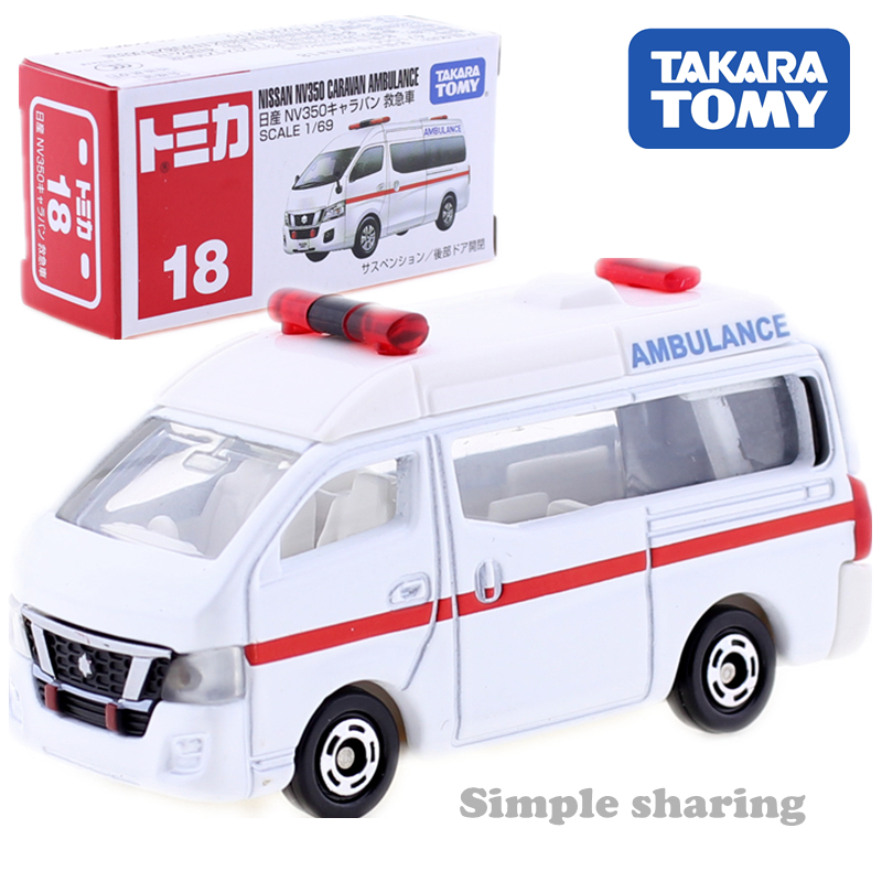 Tomica NO. 18 Nissan <font><b>NV350</b></font> Caravan Ambulance 1:56 Takara Tomy Diecast metal Car in toy vehicle model kids toys Collection gift image