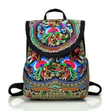 Новинка 2020 сумка в этническом стиле рюкзак с вышивкой Юньнань