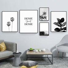 Черно белый холщовый плакат banyan минималистическая живопись