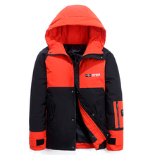 Teens New Men #8217 s Down Jacket Stylish Male Down Coat Winter Thick Warm Man Clothing Brand Men #8217 s Apparel Warm Parka 1920 cheap JUNGLE ZONE Thick (Winter) L1920 REGULAR Casual zipper Full Solid Denim NONE Button Pockets Zippers Appliques Polyester