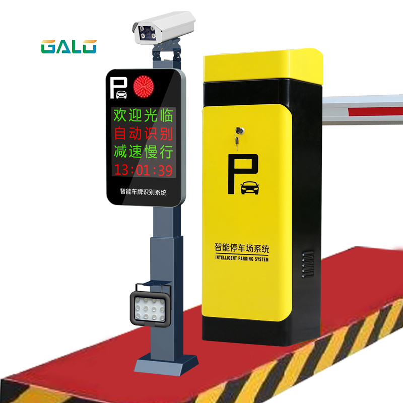 High Quality 200W Anti-collision Arm Single Arm Automatic Guardrail Gate Parking Lot Square Park Guardrail Automatic Gate Parkin