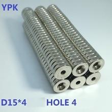 Countersunk Magnet Speaker Disc for 15--4 10-20 50pcs/Lot 4-N38-D