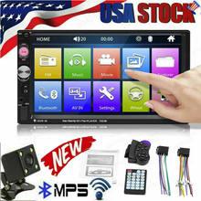 2021 novo 7 Polegada duplo 7018b 2 din carro fm estéreo rádio mp5 player touchscreen multimídia player com controle de direção