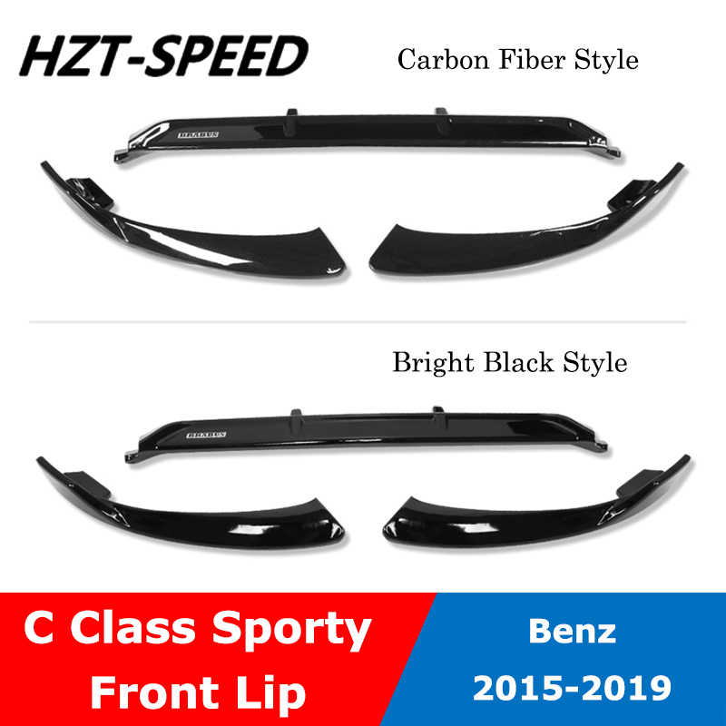 ABS Carbon Fiber Car Protector Front Bumper Lip C260L C200L for Benz Brabus Sporty Style Exterior Modification 2015-2019