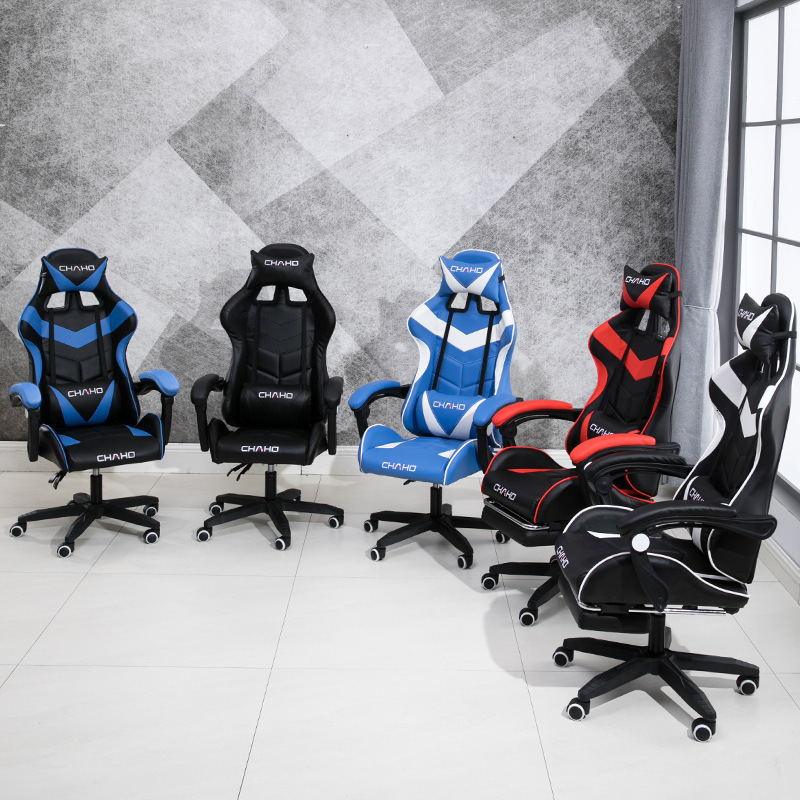 E1Computer Chair Household Modern Concise Dawdler To Work In An Office Chair Racing Chair Game Chair Can Lie Swivel Chair Chair