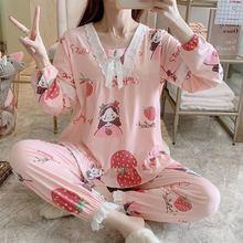 Симпатичная кружевная пижама с принтом женские весенне осенние