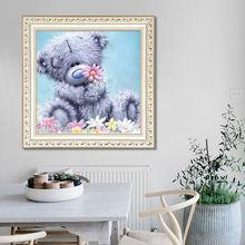 Алмазная живопись «сделай сам» 5d с изображением медведя из