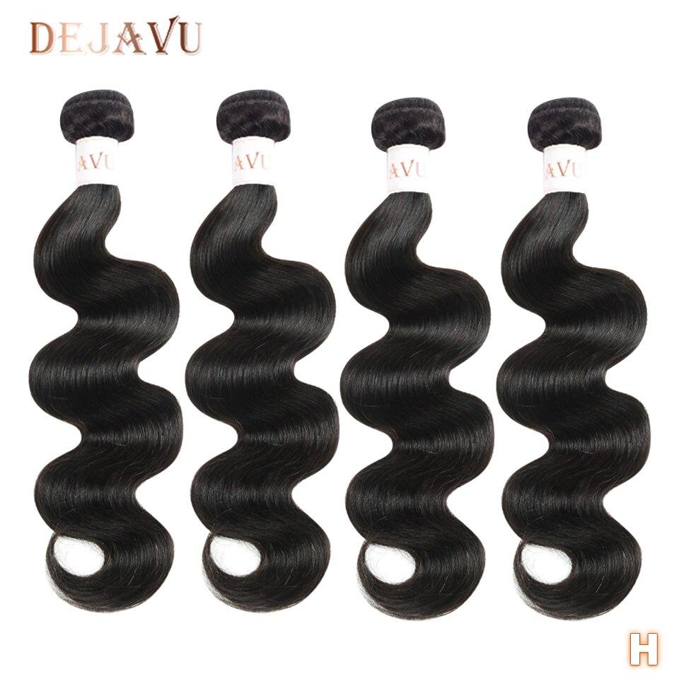 Dejavu Hair Body Wave Bundles Peruvian Hair 4 Bundle Deal Non-Remy Hair Bundles High Ratio Natural Color Human Hair Bundles