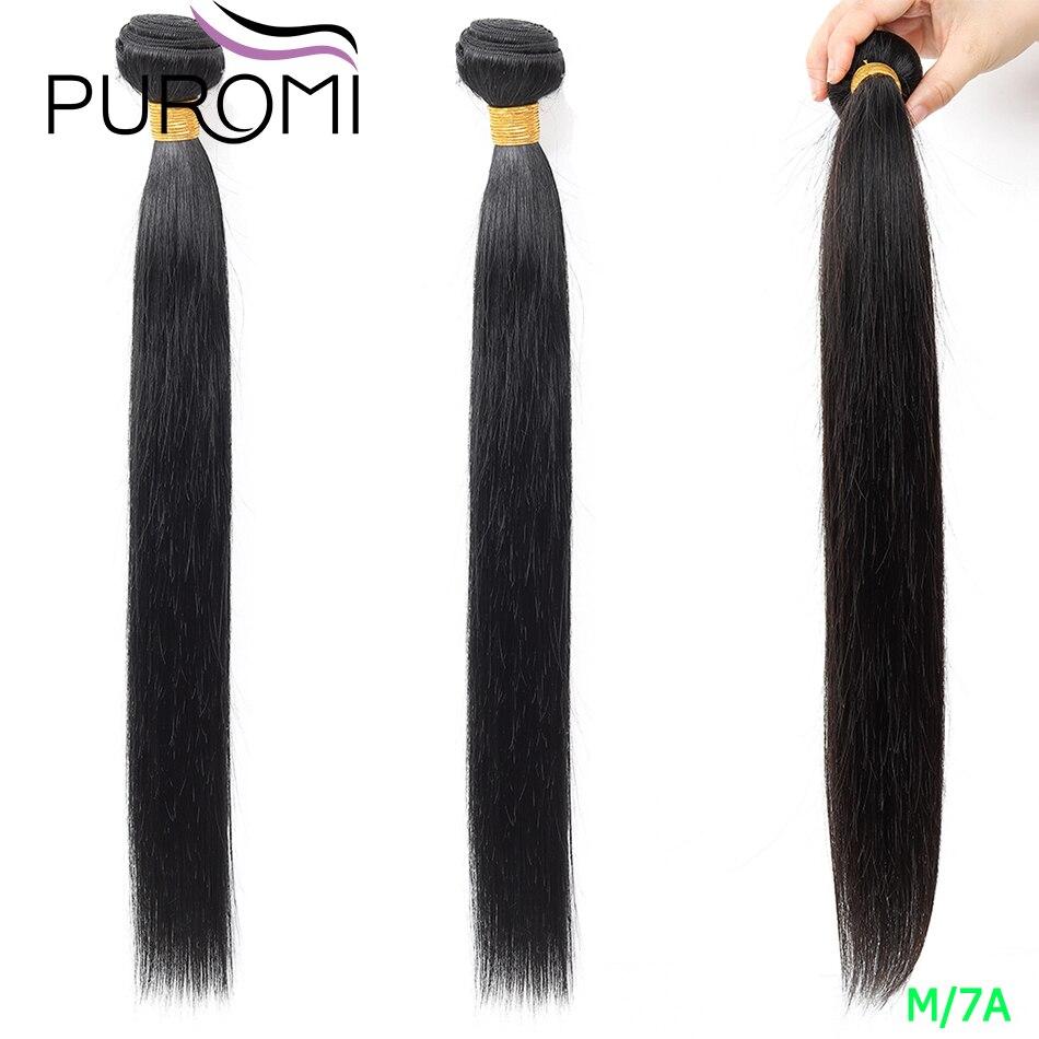 Puromi 8 30 Inch 100g Braziliaanse Hair Weave Bundels Straight 100% Menselijk Haar 3 Bundels Natuurlijke Kleur Niet Remy Hair Extensions