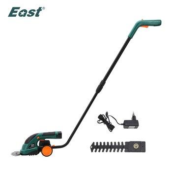 East 7,2 V cortacésped combinado inalámbrico Li-Ion recargable cortador de setos cortador de césped ET1502 herramientas eléctricas de jardín