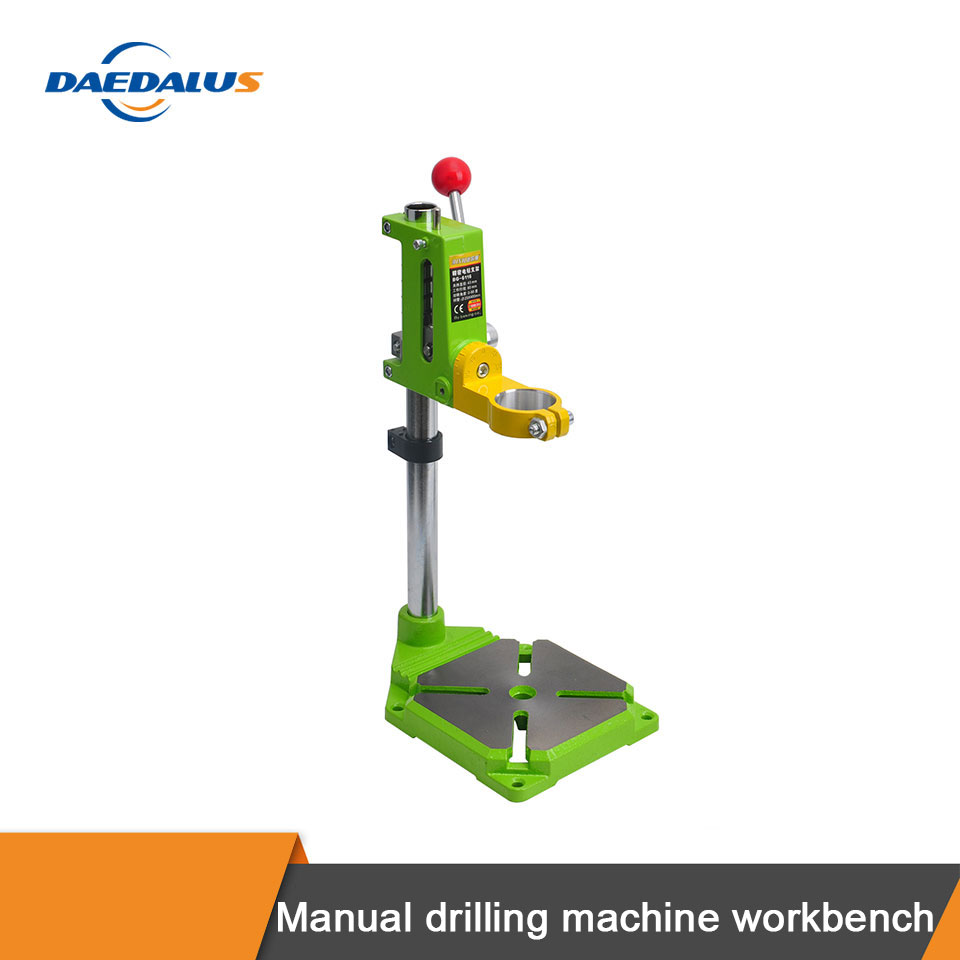 Manual Drill Press Stand Table 0-360 Degrees Workbench Clamp Maximum 43MM Electric Drill Stand For Drilling Milling Power Tools