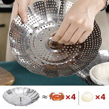 Stainless Steel Lotus Steaming Tray Multi-Function Changeable Fruit Tray Retractable Folding Magic Steamer Tray Steaming Rack
