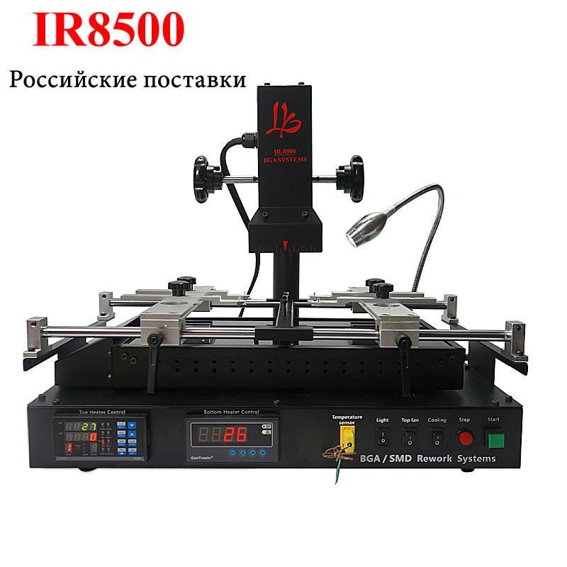 LY IR8500 IR BGA Rework Soldering Station Reballing Kit Motherboard Mobile Phone Chip Repairing Rework Machine IR6500 Updated