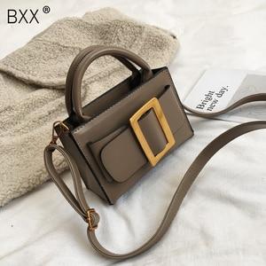 [BXX] Metal Decoration Crossbo