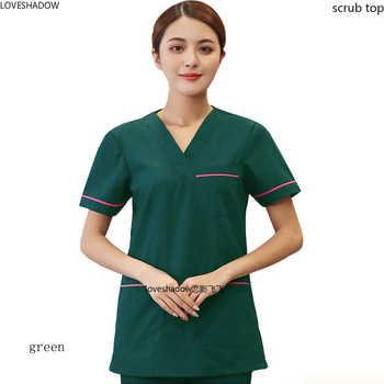 Plug Size S-4XL Women Short Sleeve Uniform V Neck Scrub Top Summer Spa Nurse Clinic Workwear Vet Uniform Cotton (just A Top)
